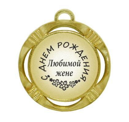 для себя день рождения для любимой жены в москве водопад впадает зеркально